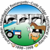 Cothi Bridge Show - Saturday 27th May 2017